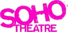 Soho Theatre pink